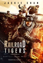 Railroad Tigers (2016)