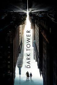 Turnul întunecat (2017)