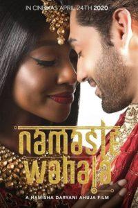 Namaste Wahala